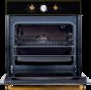 Встраиваемый духовой шкаф Kuppersberg SR 663 B