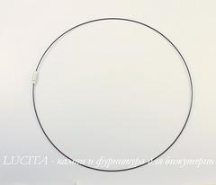 Основа для колье с винтовым замком (цвет - черный) 47,5 см