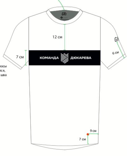 Футболка клубная GRi Dyukaev team, рус, мужская