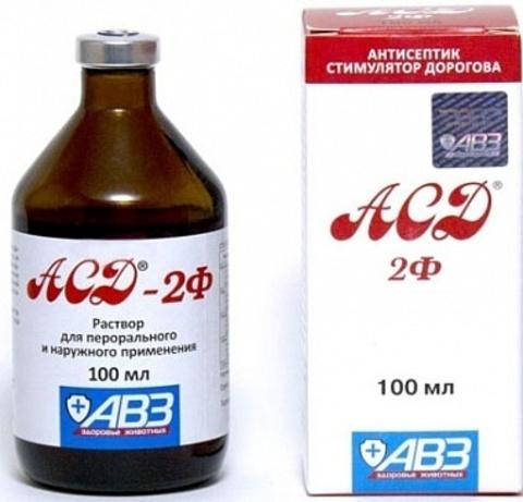 АСД фракция 2 раствор 100 мл