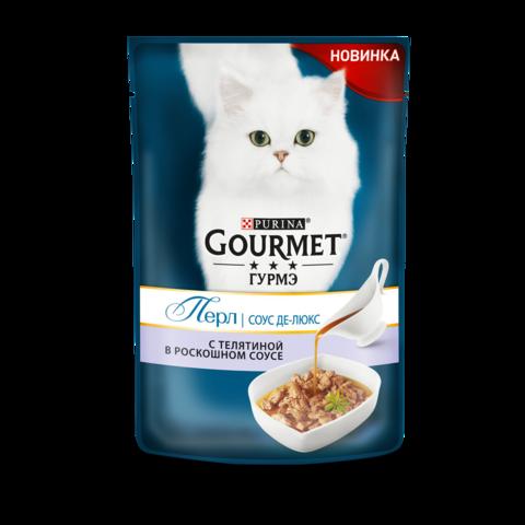 Gourmet Perle Консервы для кошек с Телятиной в роскошном соусе Де-люкс (Пауч)