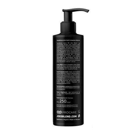 Гідрофільне масло для обличчя Hydrophilic Oil Joko Blend 250 мл (2)