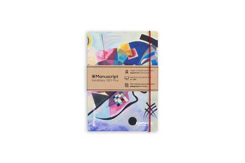 Скетчбук Manuscript Kandinsky 1925 – A5