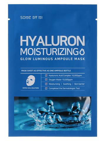 Маска тканевая ампульная Hyaluron Moisturizing Glow Luminous Ampoule Mask