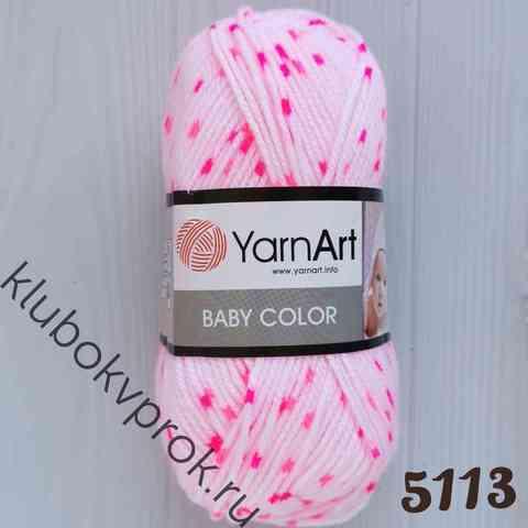 YARNART BABY COLOR 5113,