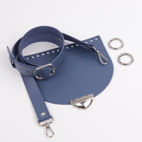 "Комплект для сумки ""Синий"" с замочком"