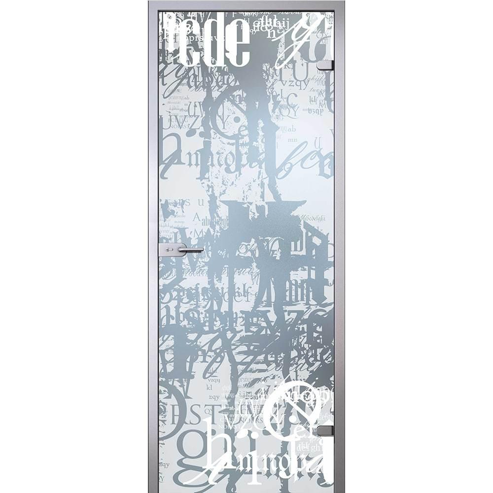 Двери комфорт класса Межкомнатная стеклянная дверь АКМА Граффити стекло серое матовое с белым рисунком grafity-dvertsov-min.jpg