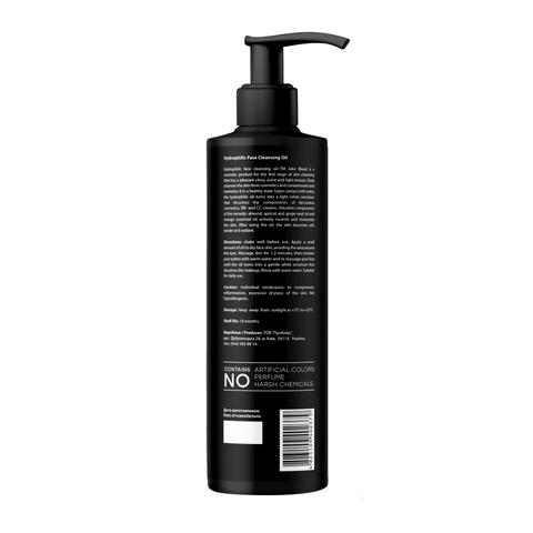 Гідрофільне масло для обличчя Hydrophilic Oil Joko Blend 250 мл (3)