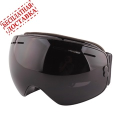 Горнолыжная маска №12 черная