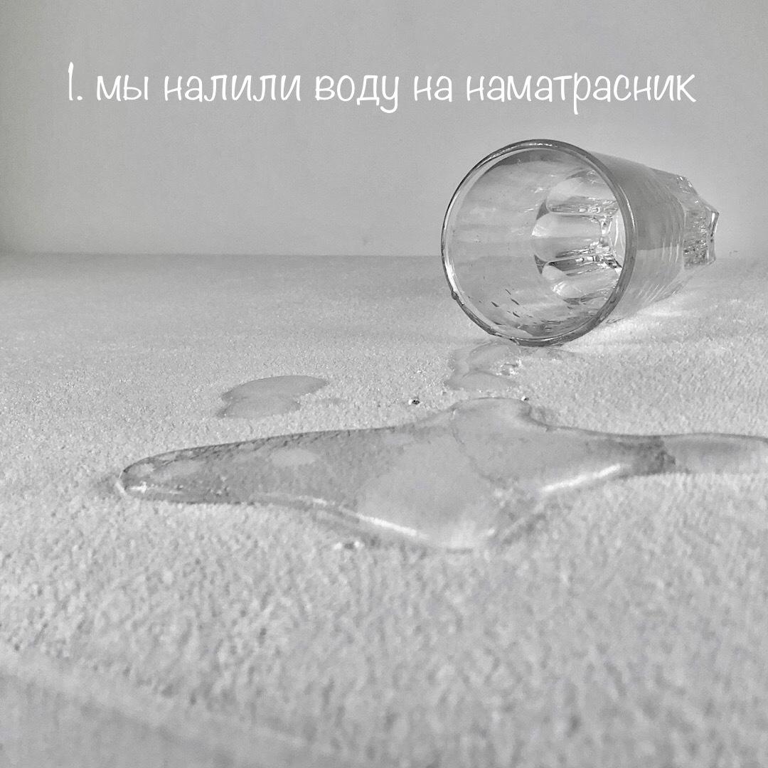 ОЗОРНИК - Непромокаемый наматрасник 120х200