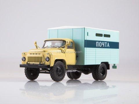 GAZ-53A GZSA-3711 (53A) postal van 1:43 Legendary trucks USSR #25