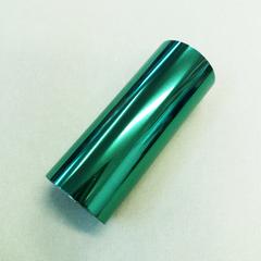 Фольга для золочения, Зеленая