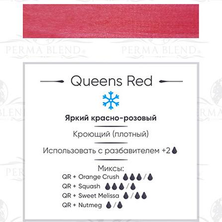 """Queens red (ранее """"QUEENS OF HEARTS"""")  пигмент для губ. Permablend"""