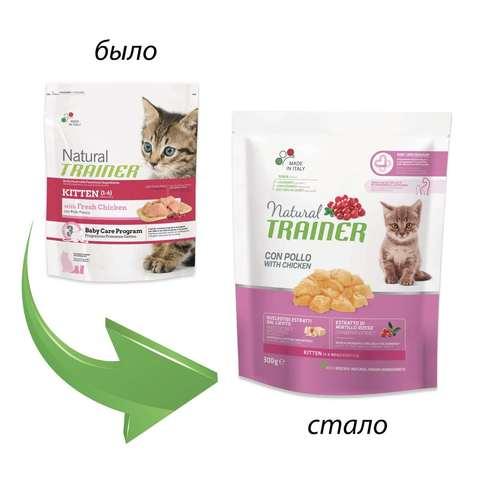 Trainer Natural Kitten - Fresh Chicken