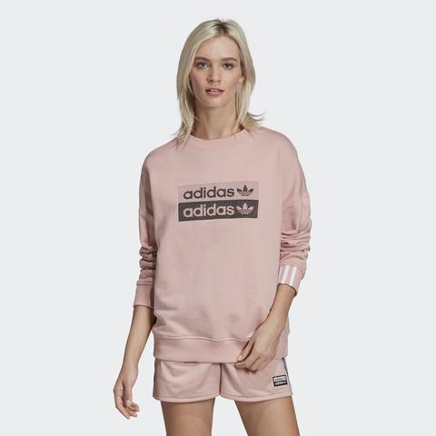 Свитшот женский adidas ORIGINALS R.Y.V.