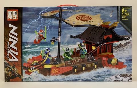 Ниндзяго 61060 Корабль Красный дракон 705 дет Конструктор