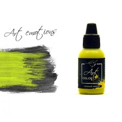 Pacific.Сочный лимон (juicy lemon) ART