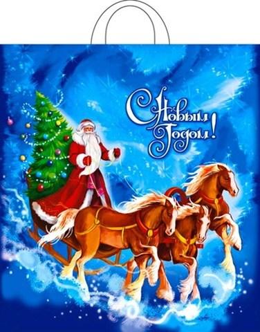 Пакет новогодний с петлевой ручкой 40х42+6 (45) НГ (Стук копыт) 50 шт