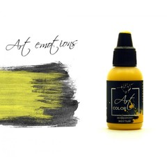 Pacific.Шафраново-желтый (Saffron-yellow) ART