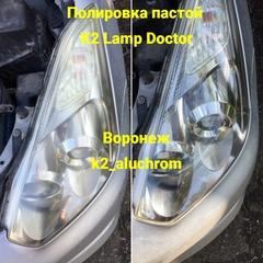 Паста для полировки фар K2 Lamp Doctor (4)