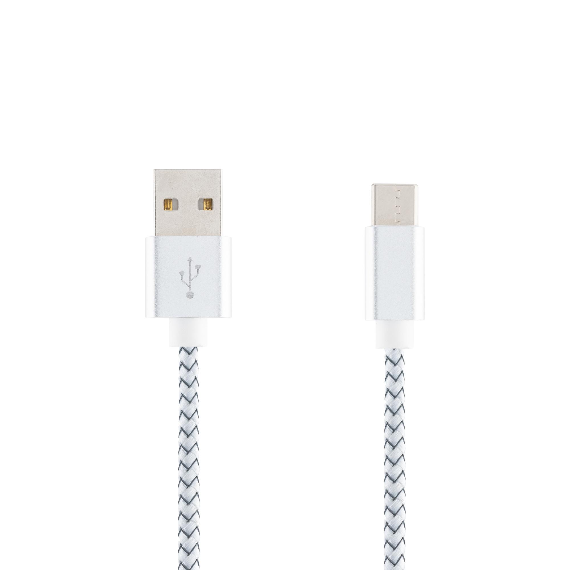 Кабель USB-TYPE-C 3.0 серебристый фирмы Brosco купить в Sony Centre