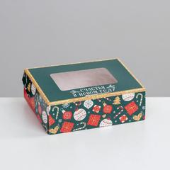 Коробка складная «Счастья!», 10  8  3.5 см