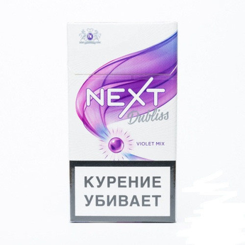 NEXT Фиолетовый Микс Табак