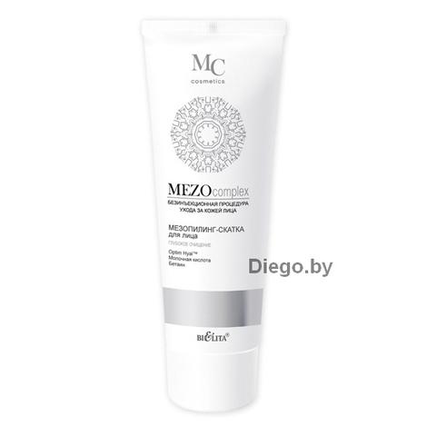 Мезопилинг-скатка для лица Глубокое очищение , 100 мл ( Mezo Complex )