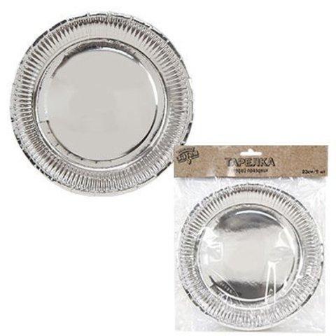 Тарелка фольгирован серебряная 23см 6штG