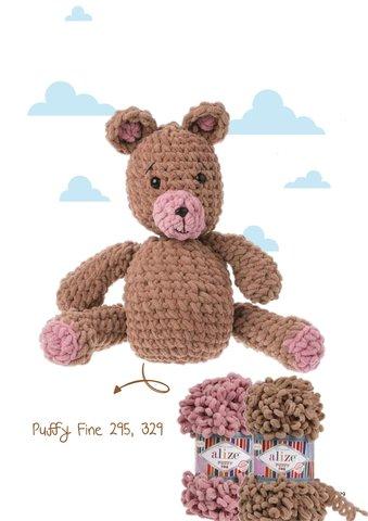 Пряжа Alize Puffy Fine цвет 329