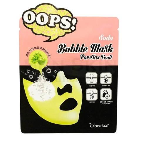 Пузырьковая маска Berrisom для ухода за порами 18 мл