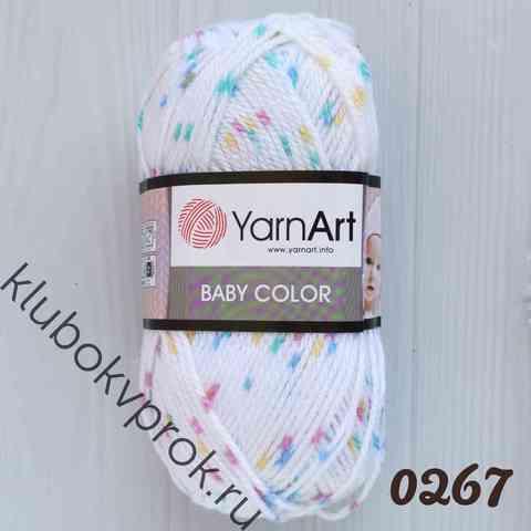 YARNART BABY COLOR 267,