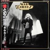 Kim Carnes / Voyeur (LP)