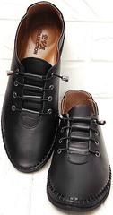 Черные мокасины женские кроссовки кожаные casual business EVA collection 151 Black.