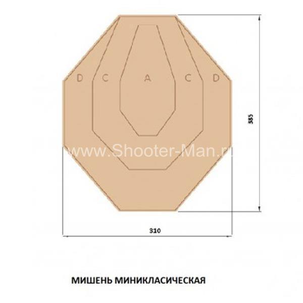 Мишень классическая IPSC мини Нева Таргет