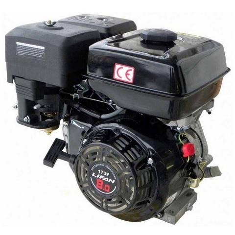 Двигатель LIFAN 173F (8.0 л.с.)