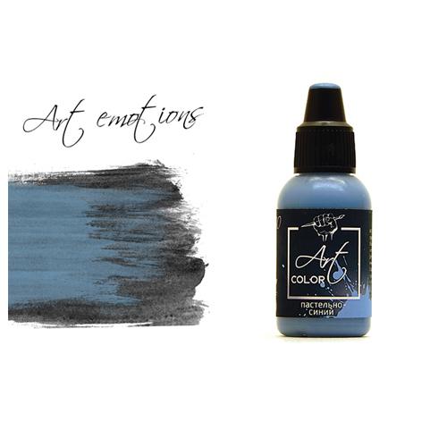 Pacific 88 Art Color P-ART300 Краска Pacific88 ART Color Пастельно-Синяя (Pastel Blue) укрывистый, 18мл P-ART300.jpg
