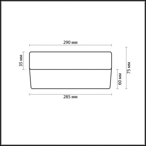 Настенно-потолочный светильник 2405/2C серии PRESTO