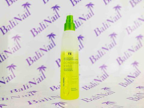 CUREX CLASSIC Двухфазный кондиционер-спрей увлажнение для всех типов волос, 200 мл