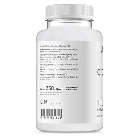Кокосова олія косметична Coconut Oil Joko Blend  250 мл (3)