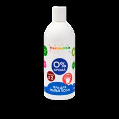 Гель для мытья полов без аромата | 500 мл | Freshbubble