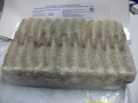 Тигровые креветки без головы в ледяном блоке 21/25 (чистый вес креветок 1,8кг.) Индия