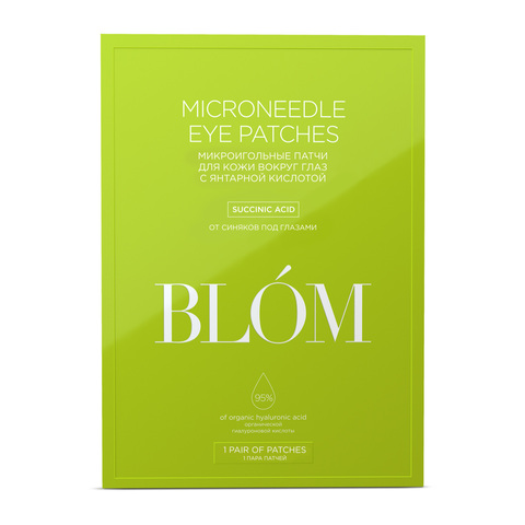 BLOM | Микроигольные патчи для кожи вокруг глаз с янтарной кислотой / 4 пары