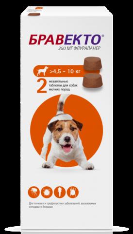 Бравекто таблетки от блох и клещей для собак 4,5-10 кг 2 таб.