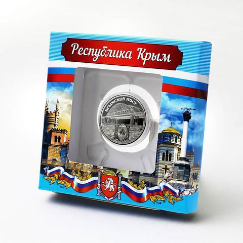 """""""Крымский мост"""" Гравированная монета. 25 рублей. В коробочке."""