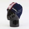 Картинка шапка Eisbar ingemar sp 028 - 1