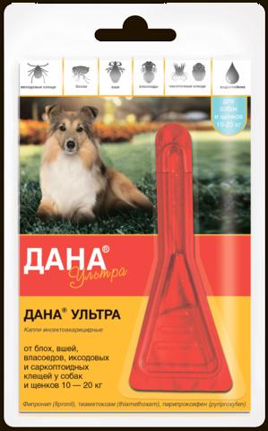 Дана Ультра для собак 10-20 кг 1 пипетка