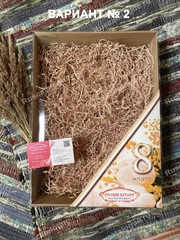 Упаковочная коробка (вариант № 2)