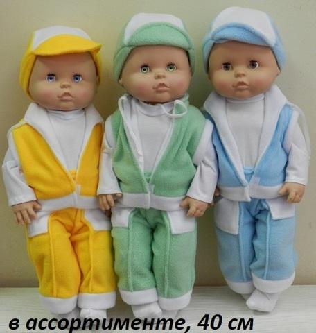 Кукла Малыш №6 (Пенза)