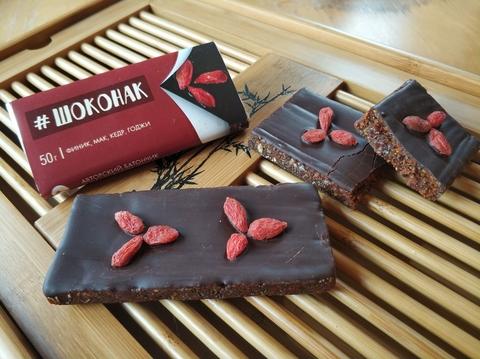 Батончик Шоконак «Две Реки» 72% какао, с фиником, маком, кедровыми орешками и ягодой годжи